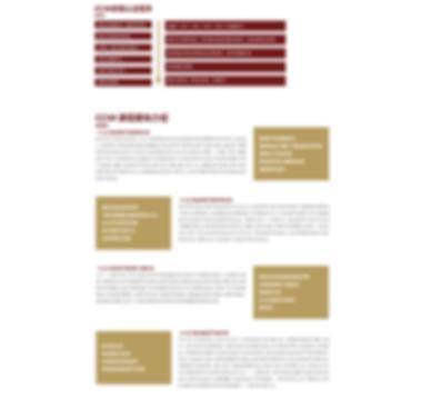 网页商业班_画板-1-副本-3_04.png