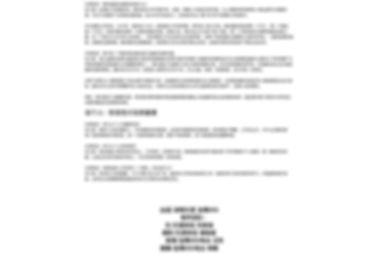 网页商业班_画板-1-副本-10_05.jpg