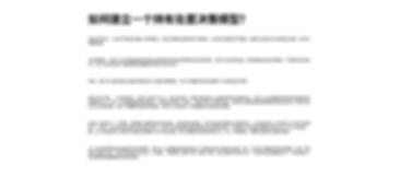 网页商业班_画板-1-副本-7_02.png