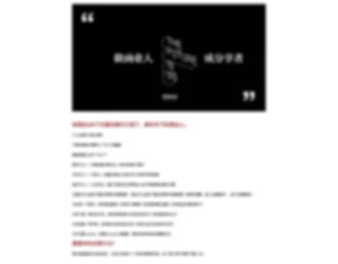 网页商业班_画板-1-副本-12_02.jpg