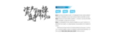 网页商业班_画板-1-副本-2_01.png