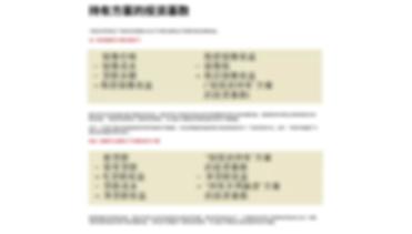网页商业班_画板-1-副本-7_03.png