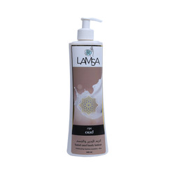 Oud Hand & Body Lotion