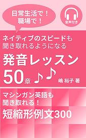Let's Study English! nyagatomon.jpg