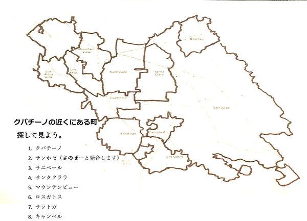 シリコンバレー 地図