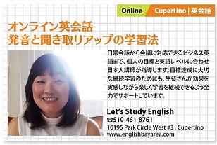 ベイスポさん広告2 2021.jpg