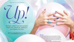 nail-it-up-0316-1.jpg