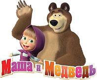 Игровая программа Маша и Медведь