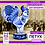 Thumbnail: Надувная декорация Петух