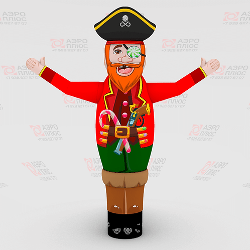 Надувная фигура Пират сладкоежка