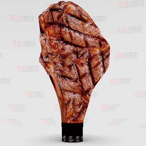 Надувная фигура Жареный стейк мяса