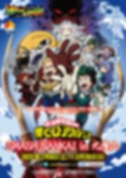 kudoyama_poster.png