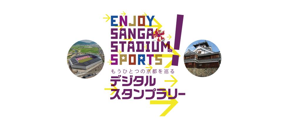 sanga_event.png