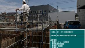 ☆☆現場便り☆☆ 中川区伏屋新築工事 基礎工事進捗状況 現場にて工事監理者による現場確認を実施いたしました。明日基礎のコンクリート打設を予定しております。