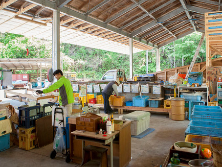 How A Small Japanese Community Embraced Change To Reach Its Zero Waste Goals