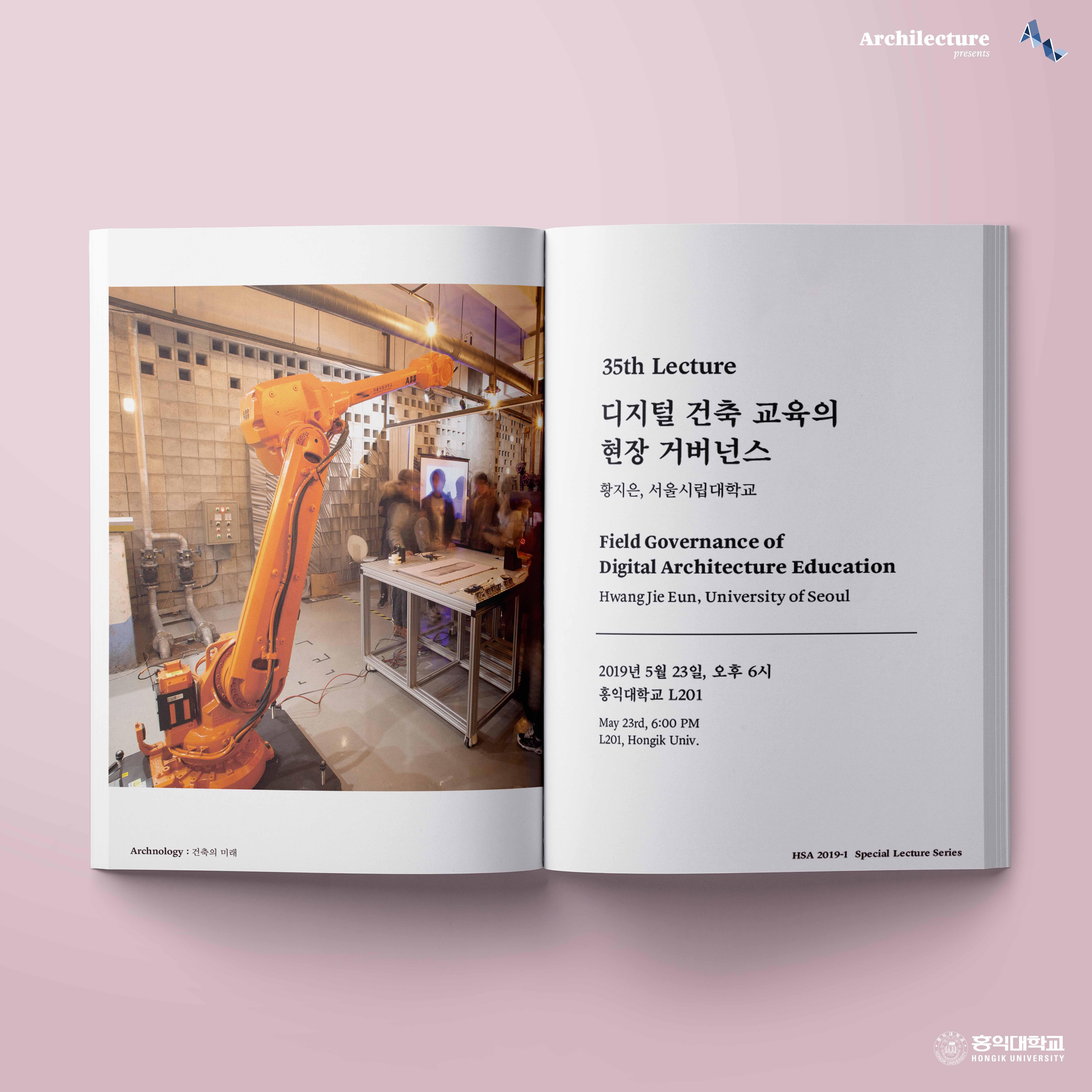 [홍보용]20190516_황지은_박소희_