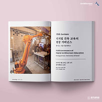 [홍보용]20190516_황지은_박소희_.jpg
