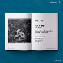(홍보용)20191119_정지원_고영선.jpg