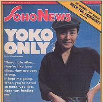Petter Occhiogrosso and Yoko Ono - SOHO News