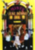 Rock, spectacle, cabaret, revue, comédie, kermesse, fête, danseuse, chant