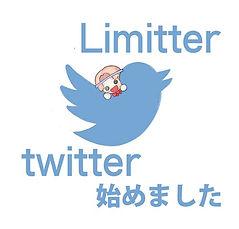 limitter500.jpg