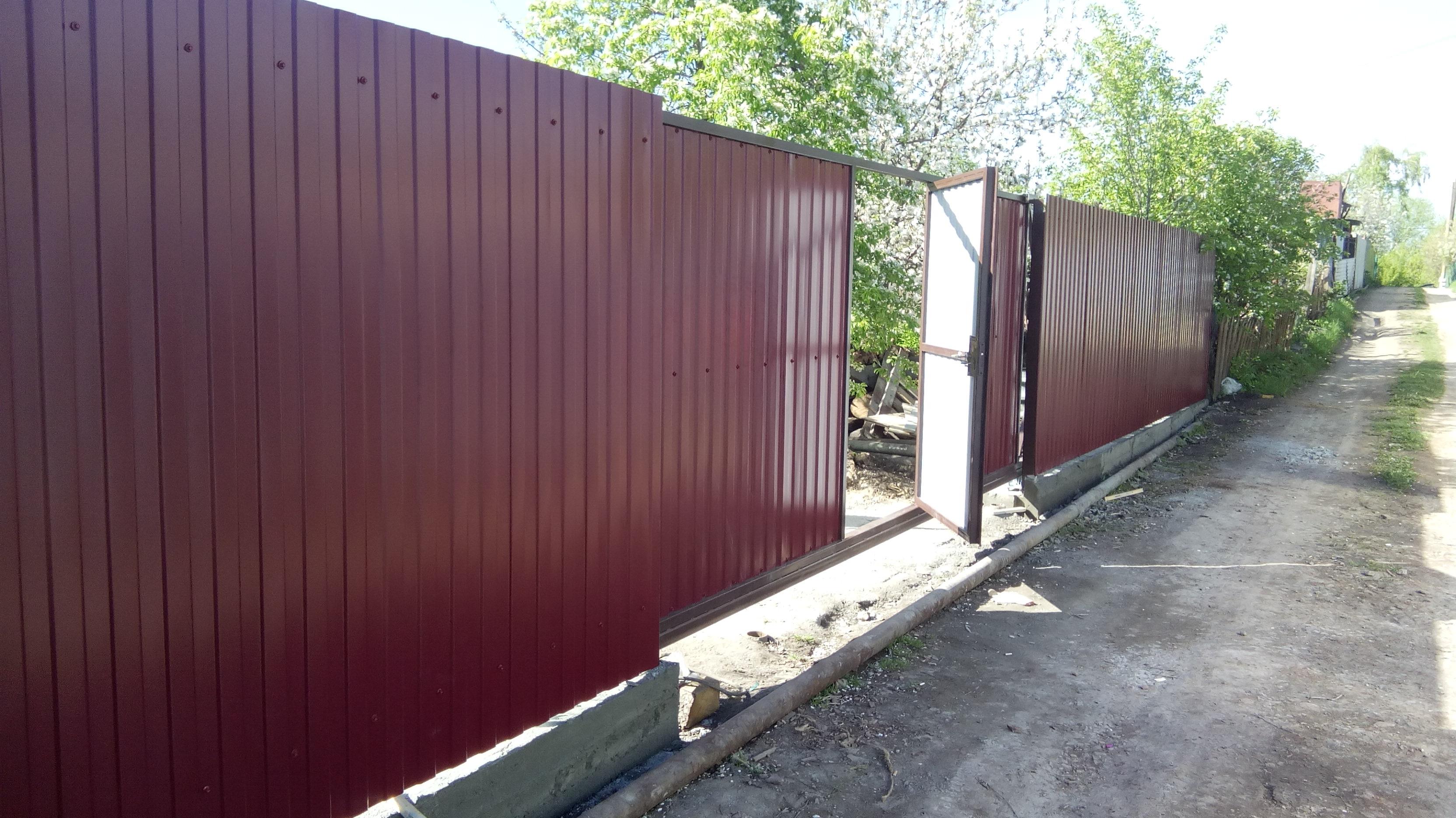 Забор и ворота с калиткой