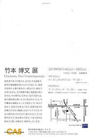 dm2.jpg