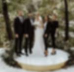 Свадебные координаторы с молодоженами фото