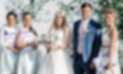 Свадебные организаторы фото
