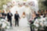 Свадебная выездная регистрация в Москве Vidi Wedding фото