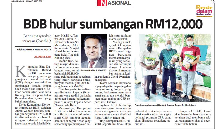 BDB hulur sumbangan RM12,000 | SINAR HARIAN | 6 MEI 2021