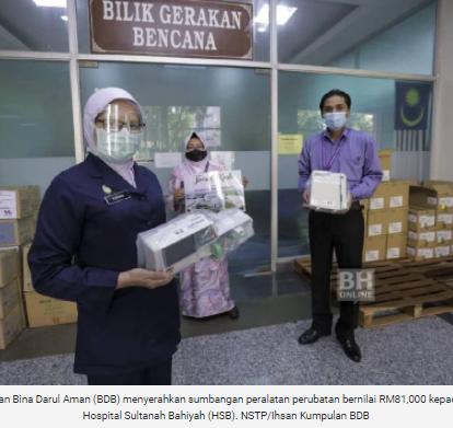 Kumpulan BDB sumbang peralatan perubatan kepada HSB | BERITA HARIAN | 2 JUN 2021