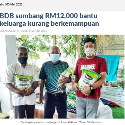 BDB sumbang RM12,000 bantu keluarga kurang berkemampuan | SINAR HARIAN | 5 MEI 2021