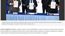 BDBMBI bangunkan projek komersial bersepadu bernilai RM817 juta di Langkawi | ASTRO AWANI | 22/9/21