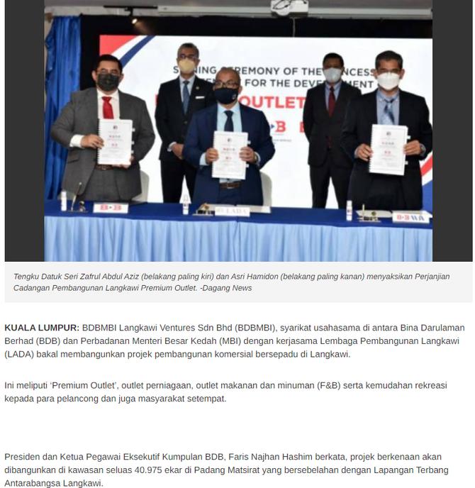 BDBMBI bangunkan projek komersial bersepadu bernilai RM817 juta di Langkawi   ASTRO AWANI   22/9/21