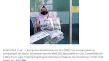 Kumpulan BDB sumbang peralatan perubatan bernilai RM81,000 kepada HSB| MALAYSIA SEJAHTERA| 2 JUN 21