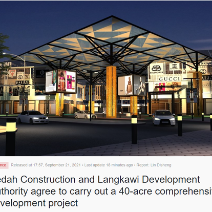 Kedah Construction and Langkawi Development Authority agree to carry out a 40-acre