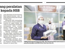 BDB sumbang peralatan perubatan kepada HSB | KOSMO! | 3 JUN 2021