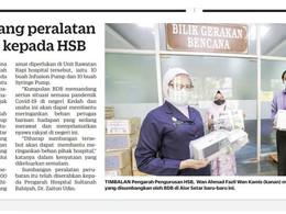 BDB sumbang peralatan perubatan kepada HSB   KOSMO!   3 JUN 2021