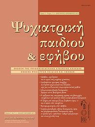 περιοδικό2014_page-0001.jpg