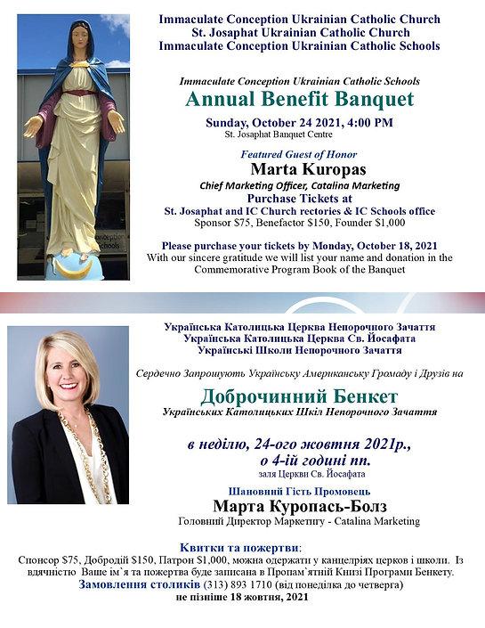 Benefit Banquet Poster 2021.jpg