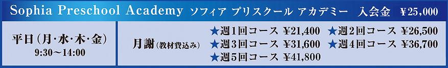 B1改訂20191011.jpg