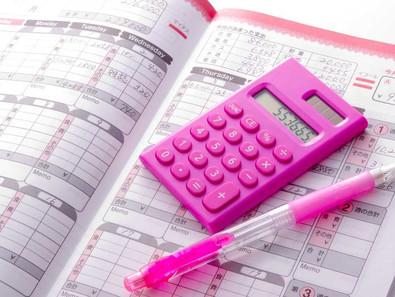 07 Etapas Para Acabar Com as Dívidas Rapidamente