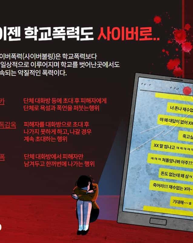 카드뉴스 010-3