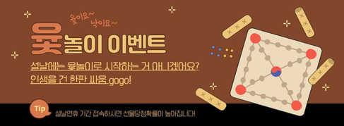 가로배너-039