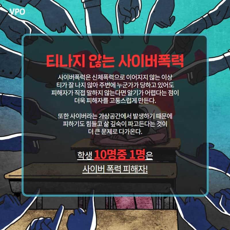 카드뉴스 010-4
