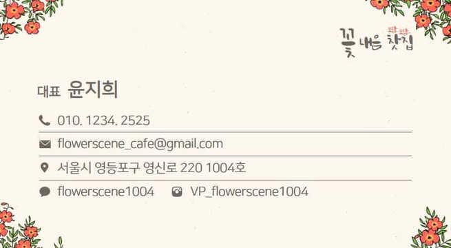 NAME CARD 009-2