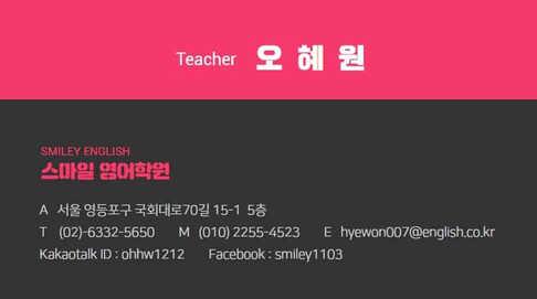 NAME CARD 001-2