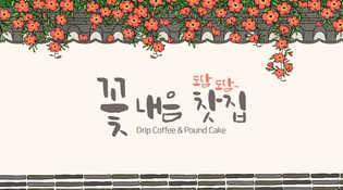 NAME CARD 009-1