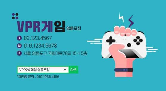 NAME CARD 004-1